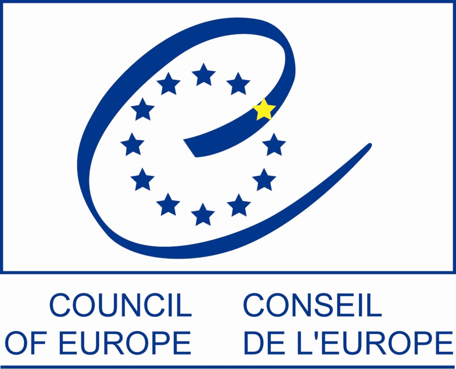 European Pharmacopoeia Training Session on Radiopharmaceutical Preparations